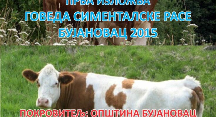 veterinarska stanica bujanovac poster i pozivnica.cdr
