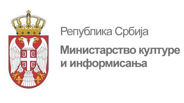 slike_vesti-logoi-ministarstvo_kulture