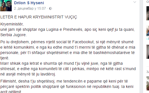 fb-hiseni