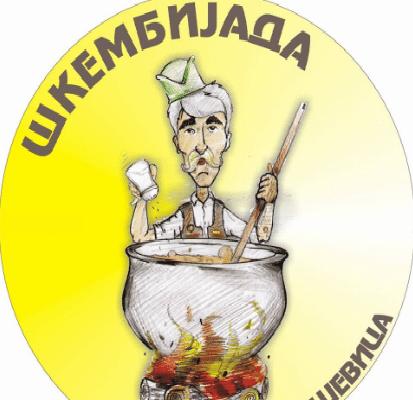 skembijada logo