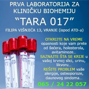Tara 017 Vranje