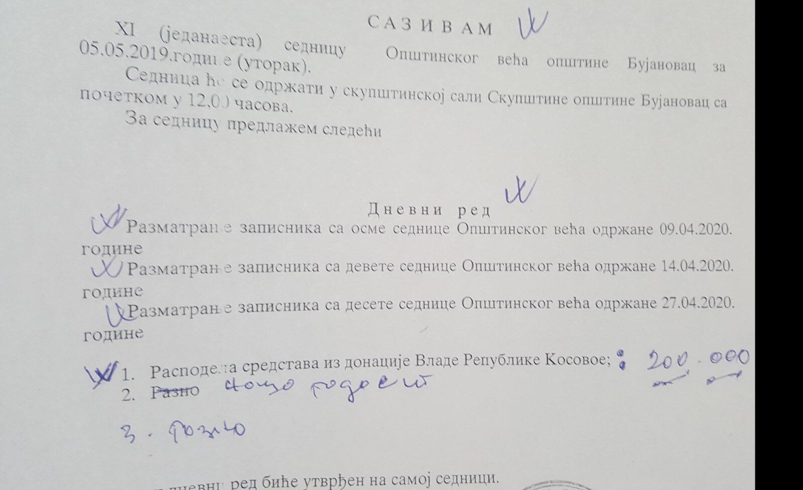 https://bujanovacke.co.rs/wordpress/wp-content/uploads/2020/05/IMG-6418.jpg